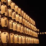 冬の祭り:提灯 無料写真素材