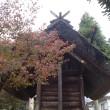 写真素材:秋の藁葺き屋根